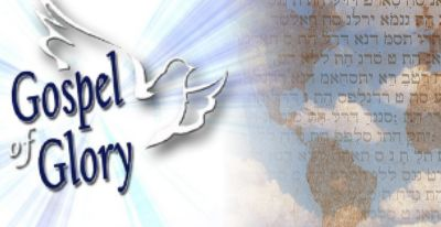 International Ministry Websites